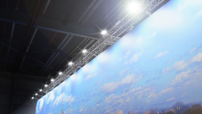 Led verlichting met hoge lichtopbrengst